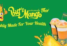 bis mango thai