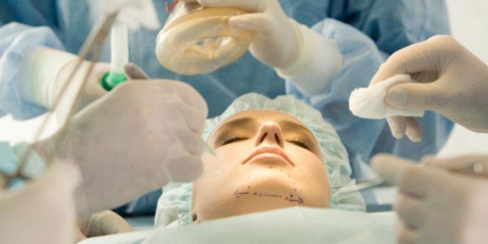 bedah rekonstruksi wajah