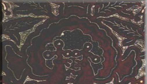motif batik salah pakai batik lambang duka